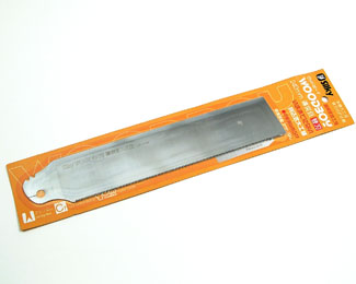 Replacement Blade - Woodboy X-Fine Kataba