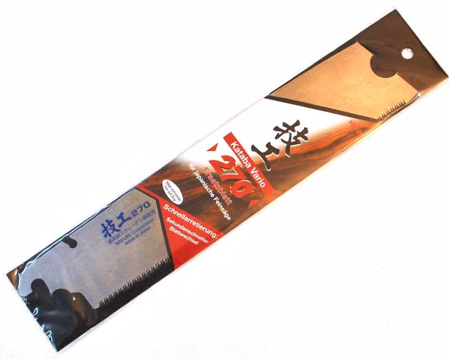 Replacement Blade - Kataba Vario 270